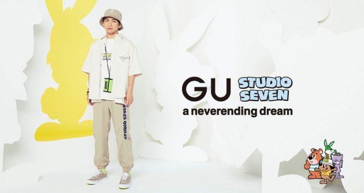 GU X STUDIO SEVEN 第二波聯名系列強勢回歸, 以「NEVER ENDING DREAM」為主題概念