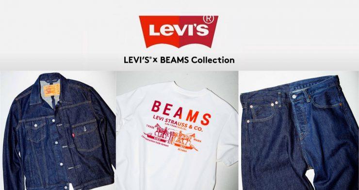 LEVIS® x BEAMS 聯名款