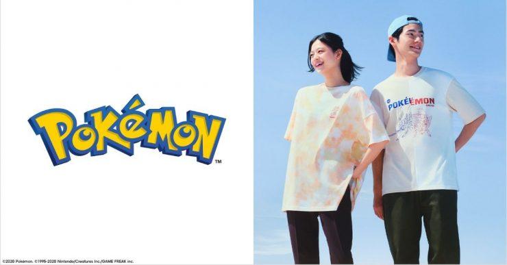 GU與《Pokémon》的第二彈聯名系列商品,將於9月7日搶先在GU網路商店開始販售,9月11日在全台GU實體店鋪正式販售。