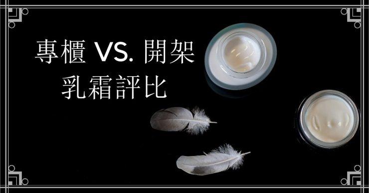 cream PK (1)