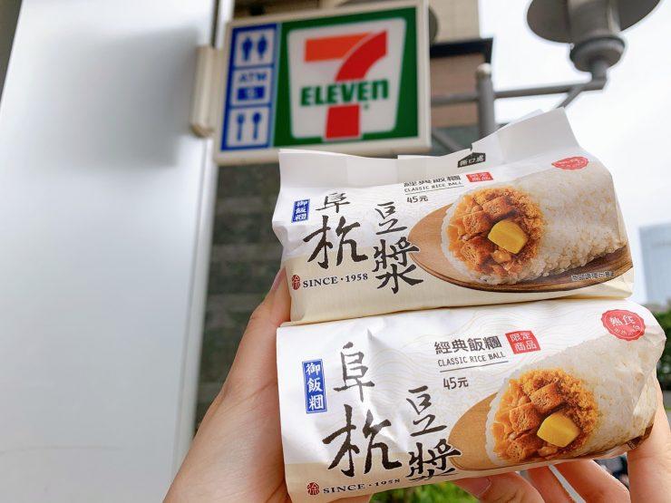 看好台式早餐商機,7-ELEVEN首度攜手《台北米其林指南》必比登推介的早餐名店—「阜杭豆漿」合作,推出「阜杭豆漿經典飯糰」(售價45元) (1)